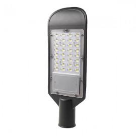 Светильник уличный консольный SKYHIGH-50-040 50Вт